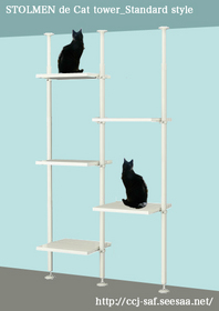 stolmen de cat tower_standard style.jpg