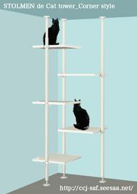 stolmen de cat tower_corner style.jpg