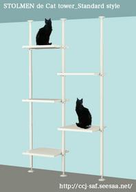 stolmen de cat tower_standard style.jpg